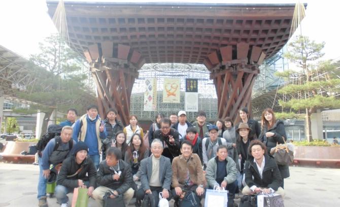 協榮リノベイション50周年記念-金沢旅行
